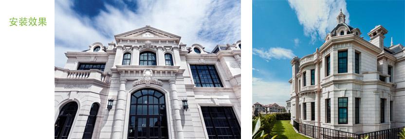 上海·远洋博堡 德国旭格案例 第1张
