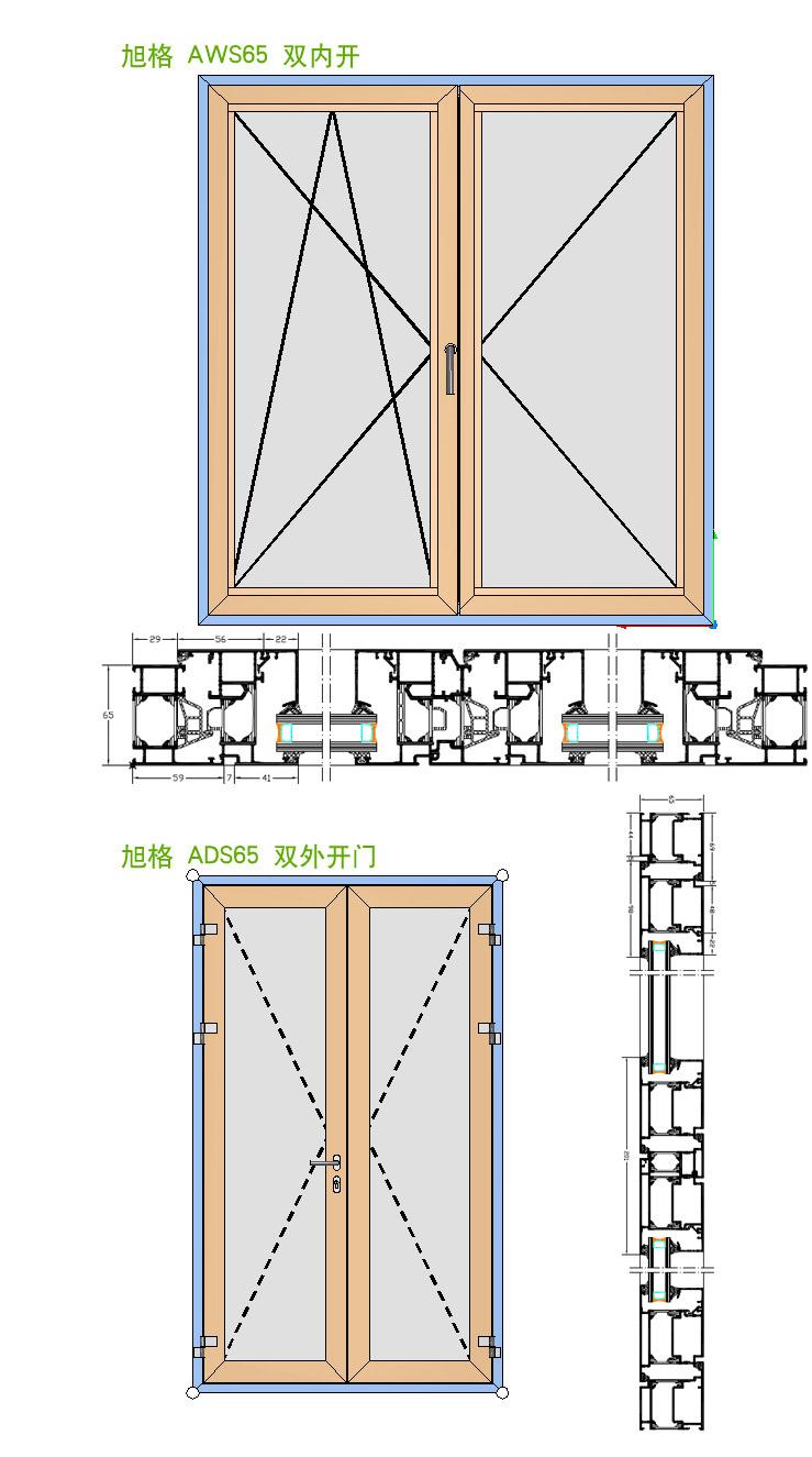 上海·远洋博堡 德国旭格案例 第2张