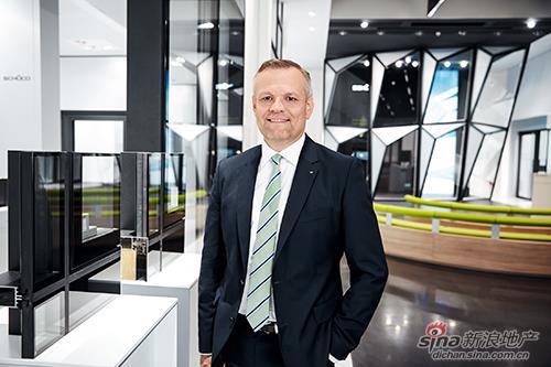 旭格引领系统门窗发展 德国旭格新闻